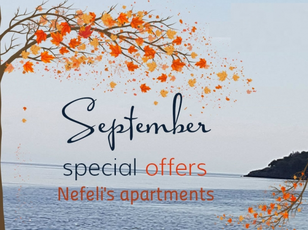 Big September's Offer 2019